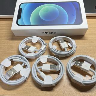 アイフォーン(iPhone)の純正品質iPhone充電・転送ケーブル Lightningケーブル 1m 5本(バッテリー/充電器)