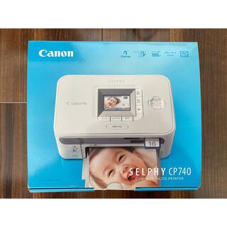 Canon - Canon SELPHY CP740【新品未使用】