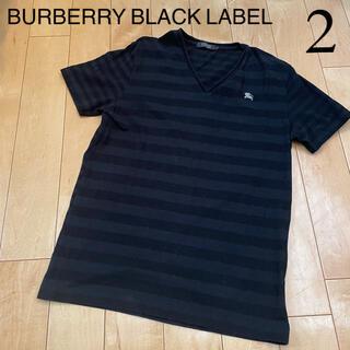 バーバリーブラックレーベル(BURBERRY BLACK LABEL)のバーバリーブラックレーベル ブラックのボーダー柄Tシャツ サイズ2(Tシャツ/カットソー(半袖/袖なし))