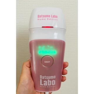 Dr.Ci Labo - 脱毛ラボ 脱毛器