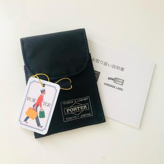 PORTER - 【新品】ポーター カードケース