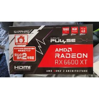 RADEON 6600xt(PCパーツ)