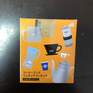 KALDI - ミニチュアフィギュア