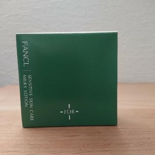 ファンケル(FANCL)のファンケル 乾燥敏感肌ケア 乳液(10ml*3本入)(乳液/ミルク)