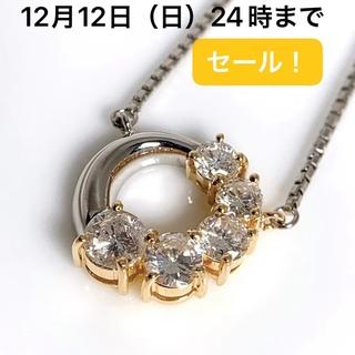 ジュエリーマキ - ジュエリーマキ Pt850 K18YG ダイヤモンド 1.00ct ネックレス