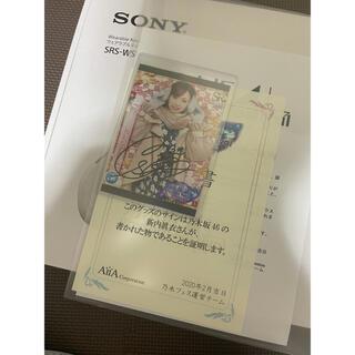 ノギザカフォーティーシックス(乃木坂46)の乃木フェス(アイドルグッズ)