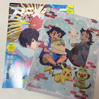 ガッケン(学研)のアニメディア 2021年 11月号(アート/エンタメ/ホビー)