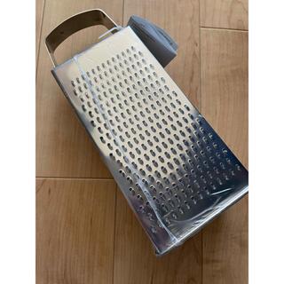 イケア(IKEA)のチーズグレーター(調理道具/製菓道具)