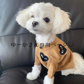 ゆーかさん専用ページ♡(犬)