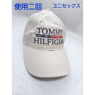 トミーヒルフィガー(TOMMY HILFIGER)のトミーヒルフィガー TOMMY HILFIGER キャップベージュユニセックス(キャップ)