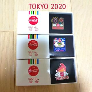 コカ・コーラ - 東京 2020 オリンピック コークオン ピンバッジ