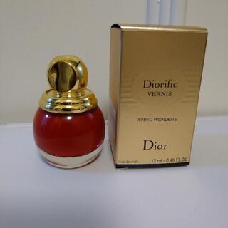 クリスチャンディオール(Christian Dior)の[新品未使用] ディオール2020年Xmas限定品 ヴェルニディオリフィック(マニキュア)