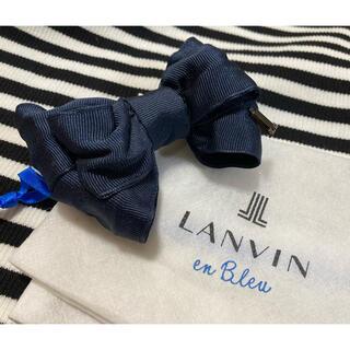 ランバンオンブルー(LANVIN en Bleu)のこきんちゃん専用ランバンオンブルー リボンバレッタ ネイビー(バレッタ/ヘアクリップ)