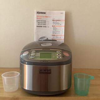 象印 炊飯器 5.5合 NP-HT10 圧力IH