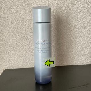 Amway - アムウェイ 美白化粧水