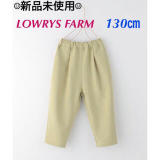 ローリーズファーム(LOWRYS FARM)の【新品未使用】LOWRYS FARM*パンツ イエロー(パンツ/スパッツ)