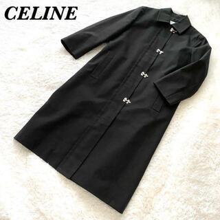 セリーヌ(celine)の【美品】CELINE  ロングコート ファイヤーマンクロージャー 40  L(ロングコート)