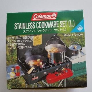コールマン(Coleman)のColeman ステンレス クックウエアセット(調理器具)