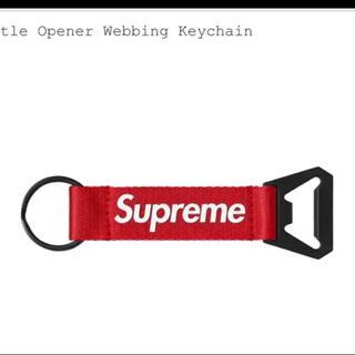 Supreme - Supreme Bottle Opener Webbing Keychain