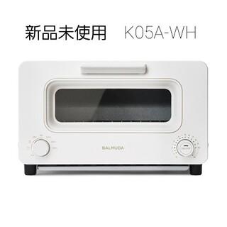 BALMUDA - BALMUDA The Toaster K05A-WH(ホワイト)