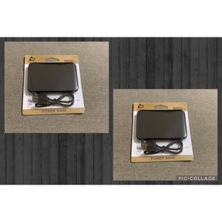 2セット モバイルバッテリー 6800mAh 充電器 超小型 超薄型 急速充電(バッテリー/充電器)