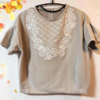 ダズリン(dazzlin)の新品 ダズリン 刺繍パールトップス(カットソー(半袖/袖なし))
