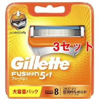 ジレ(gilet)のジレット フュージョン5+1 替刃8B(8コ入)×3個セット(カミソリ)