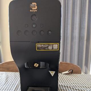 Nestle - ネスカフェ ゴールドブレンド バリスタ デュオ HPM9637-PB