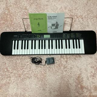 カシオ(CASIO)の【最終価格】CASIO CTK-240 カシオ 電子ピアノ 脚なし 楽譜付き(電子ピアノ)