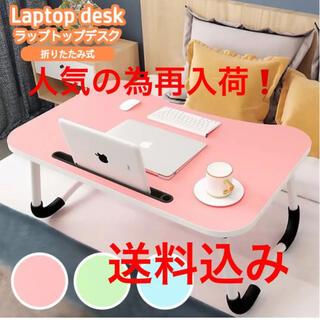 デスク テーブル ローテーブル ミニテーブル 折りたたみ フラット 子供机(ローテーブル)