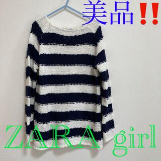 ザラ(ZARA)のZARAgirl's 140センチ トップス 網ニット(ニット)