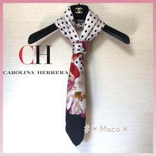 キャロライナヘレナ(CAROLINA HERRERA)のCAROLINA HERRERA キャロライナへレラ 大判スカーフ(バンダナ/スカーフ)