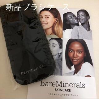 bareMinerals - 新品 未開封 ブラシケース ベアミネラル