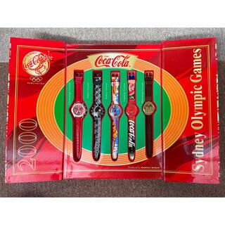コカコーラ(コカ・コーラ)の2020シドニーオリンピック限定スペシャルウォッチコレクション(腕時計(アナログ))