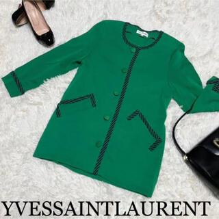 イヴサンローランボーテ(Yves Saint Laurent Beaute)の【YVESSAINTLAURENT】ヴィンテージ カーディガン グリーン(カーディガン)