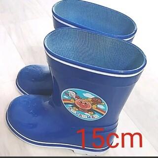 アンパンマン(アンパンマン)の⭐ アンパンマン 長靴 15cm   青(長靴/レインシューズ)