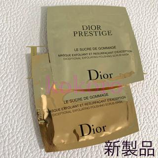 ディオール(Dior)のディオール DIOR プレステージ ゴマージュ サンプル スクラブ 新製品(ゴマージュ/ピーリング)