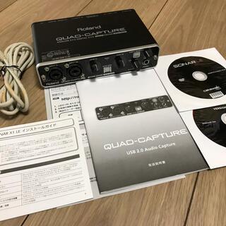 ローランド(Roland)のローランド UA-55 QUAD-CAPTURE オーディオインターフェイス(オーディオインターフェイス)