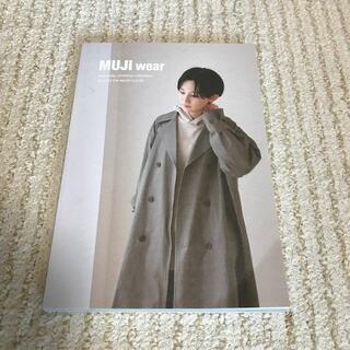 ムジルシリョウヒン(MUJI (無印良品))の無印良品 MUJI wear vol.3(住まい/暮らし/子育て)