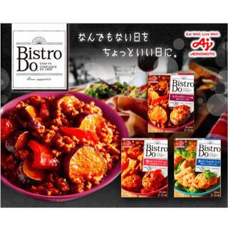 味の素 - Bistro Do® 調味料 3種自由組み合わせ 2点