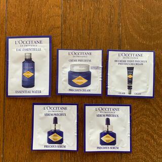 ロクシタン(L'OCCITANE)のロクシタン 美容液 化粧水 化粧下地 ナイトクリーム(その他)