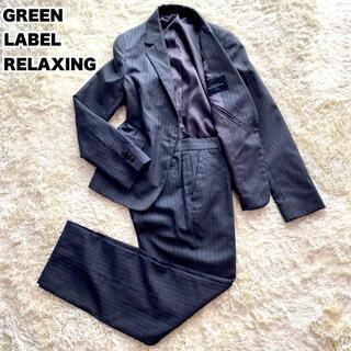グリーンレーベルリラクシング(green label relaxing)のグリーンレーベルリラクシング ストライプ スーツ セットアップ グレー 38(スーツ)