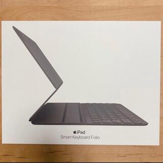 アイパッド(iPad)の12.9inch Smart Keyboard Folio 英語(US)(iPadケース)