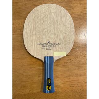 バタフライ(BUTTERFLY)の張本インナーフォースZLC SK7クラシックグリップ加工品(卓球)