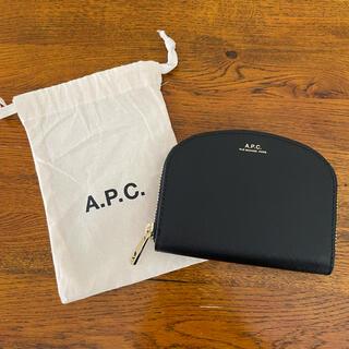 アーペーセー(A.P.C)のA.P.C. ハーフムーン COMPACT DEMI-LUNE 21PC 財布(財布)