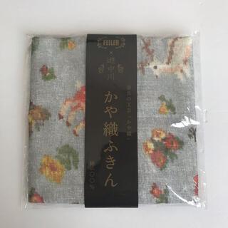 FEILER - FEILER×遊中川 かや織ふきん