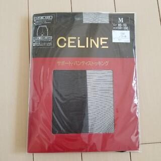 セリーヌ(celine)のセリーヌ☆ストッキング☆黒(タイツ/ストッキング)
