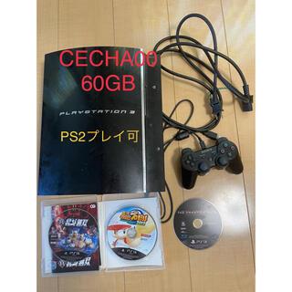 PlayStation3 - PlayStation3 CECHA00 60GB ソフト3枚付 PS2プレイ可