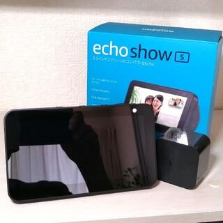 ECHO - 【第1世代】Echo Show 5 スマートスピーカー with Alexa