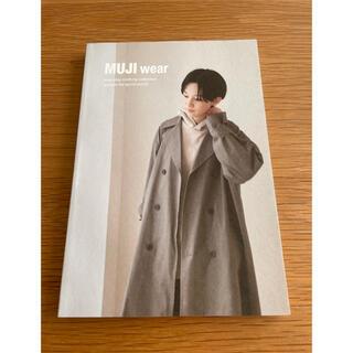 ムジルシリョウヒン(MUJI (無印良品))のMUJI wear vol3(ファッション/美容)